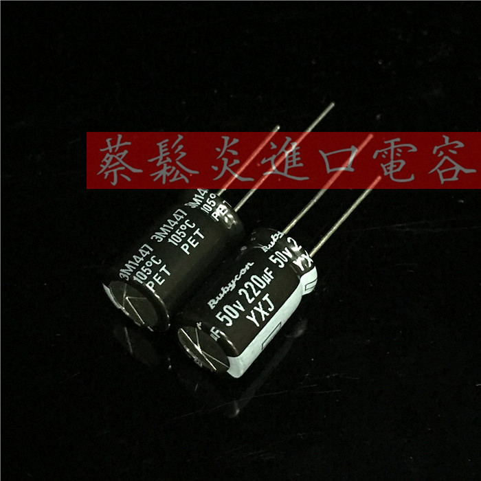 30pcs Rubycon Imported Electrolytic Capacitors 50v220uf 10*16 Gemstones Yxj Series 220uf/50v Free Shipping