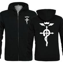 Fullmetal Alchemist Mens Zip Up Hoodie Sweatshirts