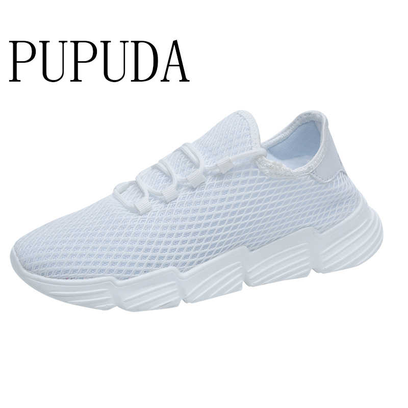 wide fashion sneakers
