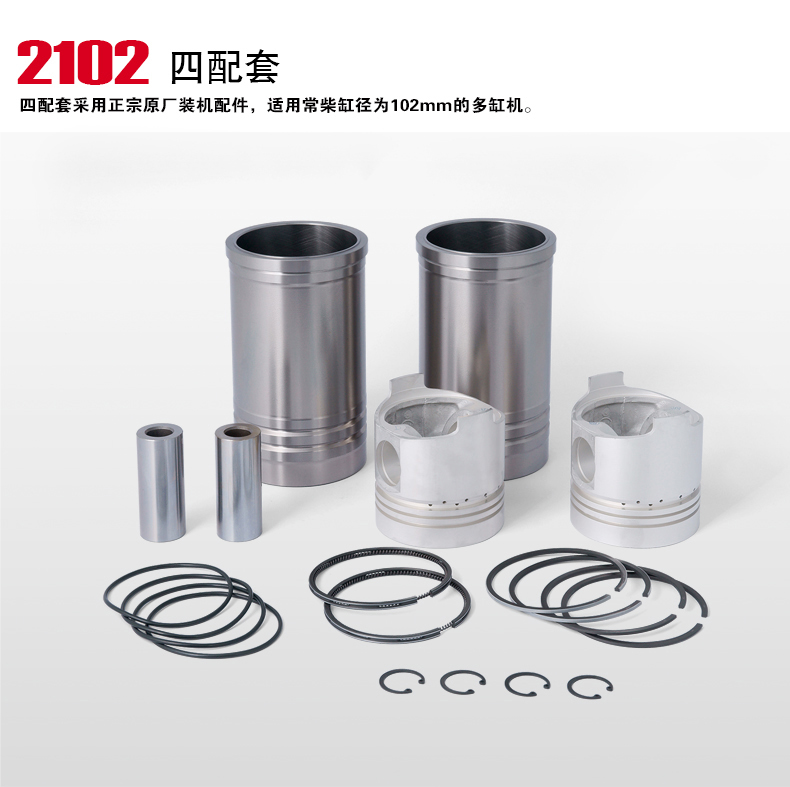 Fast Shipping Diesel Engine 2120 Piston Pin Ring Original Changchai Water Cooled fast shipping diesel engine zs1125 l28 piston pin ring original changchai water cooled