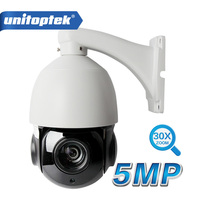 4 Inch Ultra HD 5MP Mini PTZ IP Camera Outdoor H 265 Network ONVIF Speed Dome
