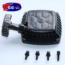 Plastic Pull Starter Black For 1 5 HPI Baja Rovan KM Baja 5b 5t 5sc Free