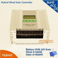 Гибридный ветер — солнечное зарядное устройство регулятор солнечная 0 — 1000 Вт, Энергия ветра 0 — 600 Вт, 12 В и 24 В авто широкий диапазон мощности регулируется