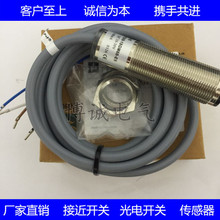 FREE SHIPPING OBT200-18GM60-E5-V1 Photoelectric switch sensor