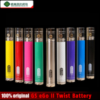 Electronic 2015 New 1pcs EGO and 510 Thread Batteries Variable voltage battery 2200mah eGo 1 Week ego II Twist Battery