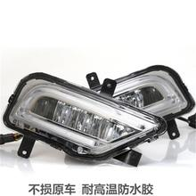 Car Flashing led DRL daytime running light  For 17-18year Volkswagen Bora Day Lights fog lamp hole cover function Signal light new dimming style relay waterproof 12v led car light drl daytime running lights with fog lamp hole for mitsubishi asx 2013 2014