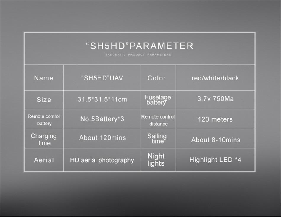 SH5 FPV Quadcopter (4)