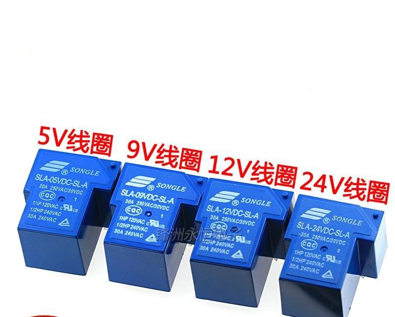 10PCS SLA-05VDC-SL-C 5//12//24VDC SONGLE Relay 6Pins SLA-12VDC-SL-C SLA-24VDC-SL-C