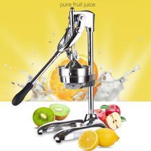 Manual Press Orange Juicers Citrus Fruit Lemon Juicer Juice Squeezer Kitchen Tool Stainless Steel Pressing Machine