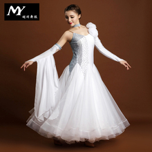 New arrival & high quality Adult modern dance dress  diamond costume  performance dress women ballroom tango waltz dress