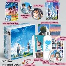 Anime IHRE NAME Geschenk BOX Mitsuha Taki Poster Abzeichen Brosche Postkarte Comic Buch Wasser Tasse Lesezeichen Aufkleber für Colle