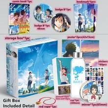 Caja de regalo de Anime con su nombre, Mitsuha Taki, insignia, broche, tarjeta postal, cómic, marcapáginas de agua, pegatina de taza