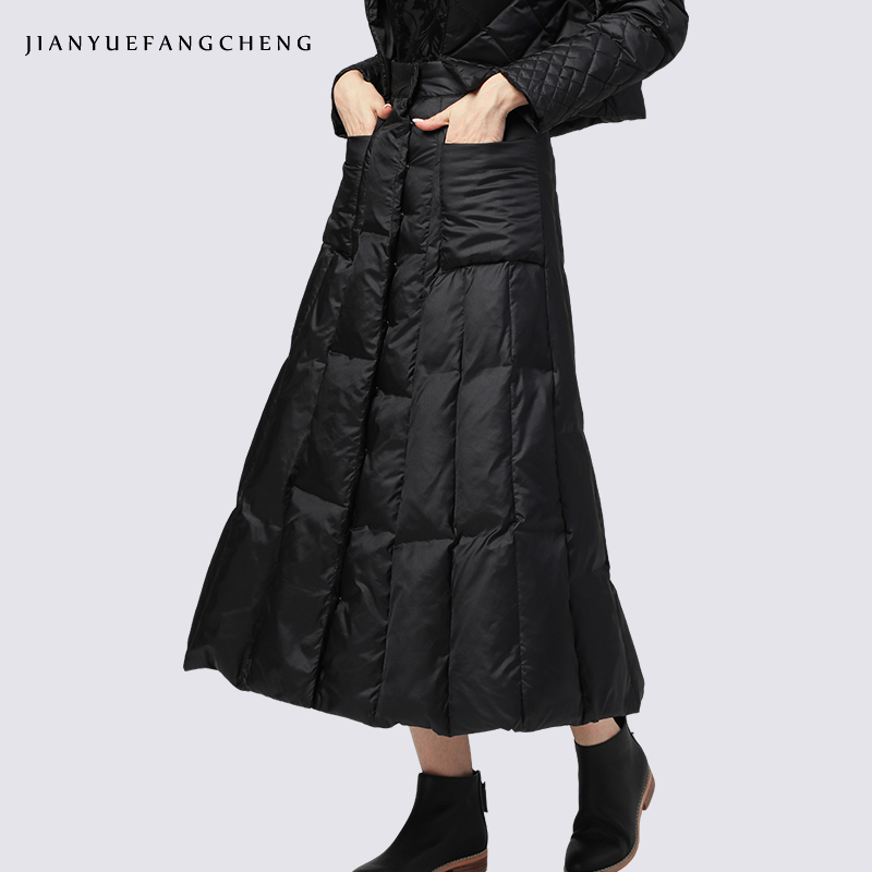 Long Skirts Women Winter Warm White Duck Down Ladies Skirts 2018 A Line Black High Waist Skirt Maxi Plus Size Ankle Length Jupe