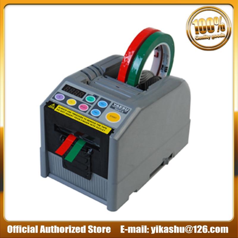 P173 NSA ZCUT 9 Automatic Tape Dispenser Automatic Tape Cutting Machine 6 60mm width 5 999mm
