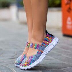 الصيف المرأة تنفس المصنوعة يدويا نسج مختلط الألوان أحذية التزلج الرياضية خفيفة الشقق الأم هدية حذاء feminino كبيرة الحجم