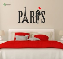 YOYOYU Wall Decal Teenagers Vinyl Sticker Paris Couple Eiffel Tower Love Heart Room Decoration YO125
