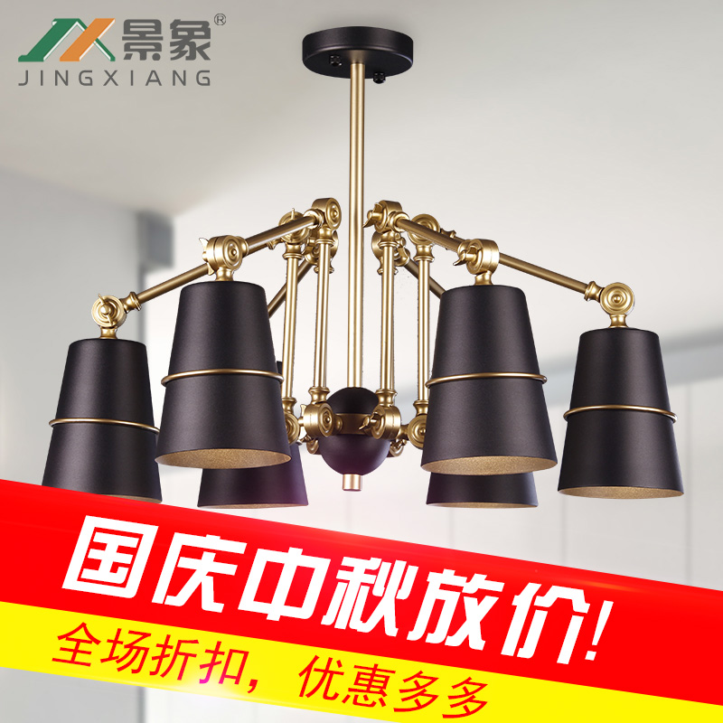After the modern minimalist dining room bedroom chandelier chandelier spider creative personality cafe bar spider Pendant