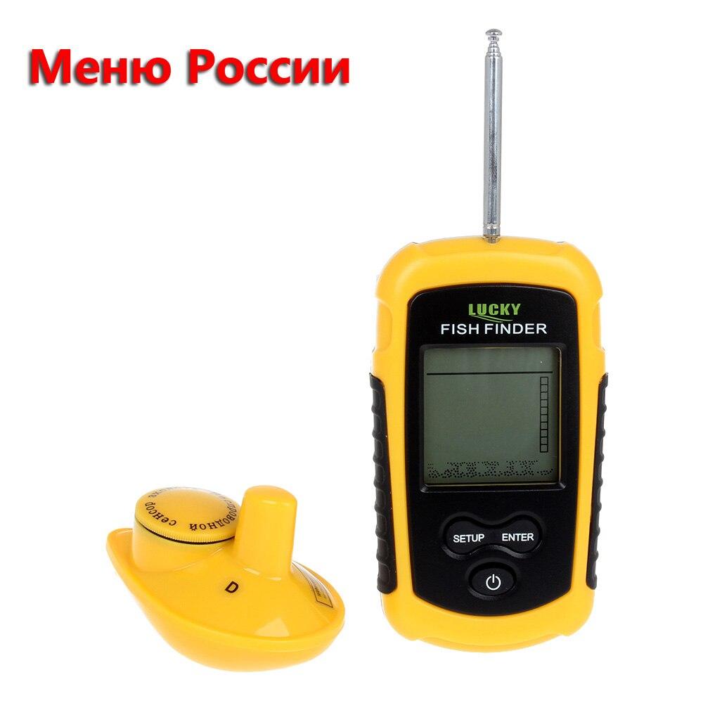 Бесплатная доставка! Русский Руководство! Lucky FFW1108-1 Портативный 100 м Беспроводной Рыболокаторы сигнализации 40 м/130FT Sonar Глубина океана реки