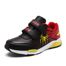 2017 Hot Childrens Shoe For Boys And Girls Athletic Shoes Cheap Shoes For Kids Discount Kids Sneakers Leather Boys Girl Trainers