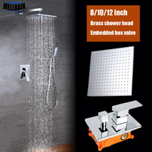 Bathroom 2 functions brass rainfall shower system set square 8 10 12 inch head chrome bathroom bath faucet embedded box