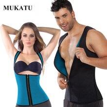 Ultra Women Body Shaper Neoprene Waist Trainer Vest Sauna Cincher font b Weight b font font