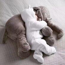 80センチメートルぬいぐるみ象のおもちゃベビー睡眠バッククッションソフトぬいぐるみ枕象の人形新生児遊び人形子供の誕生日ギフト