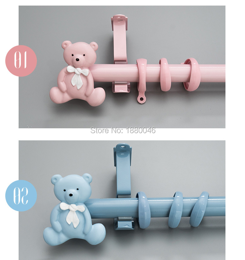 children s room cartoon pink curtain rod curtain track art rome rod aluminum alloy thickening and thickening single pole