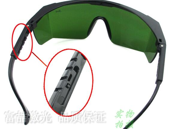 High quality goggles for laser cutting machine hot sell high quality cw3000 water chiller cooling laser tube for laser machine