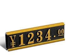 Płaskie metka z ceną rama RMB dolar numer Cube Digital połączenie cena znak danych taśmy aluminiowe rama półka do montażu na cena Talker tanie tanio Metal ALUMINUM ALLOY+ABS 13 1*4 4cm 2*3 5cm Black Golden Silvery