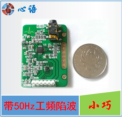 цены AD8232 Single Lead ECG Analog Front-end Acquisition ECG Monitoring ECG Sensor Development Board