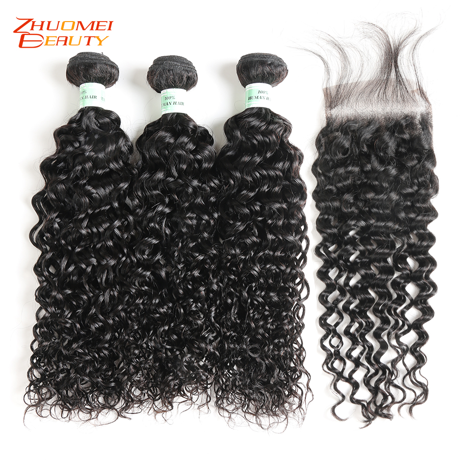 Water Wave 3 Bundles With Closure Brazilian Hair With Closure 8 28inch Human Hair Bundles With