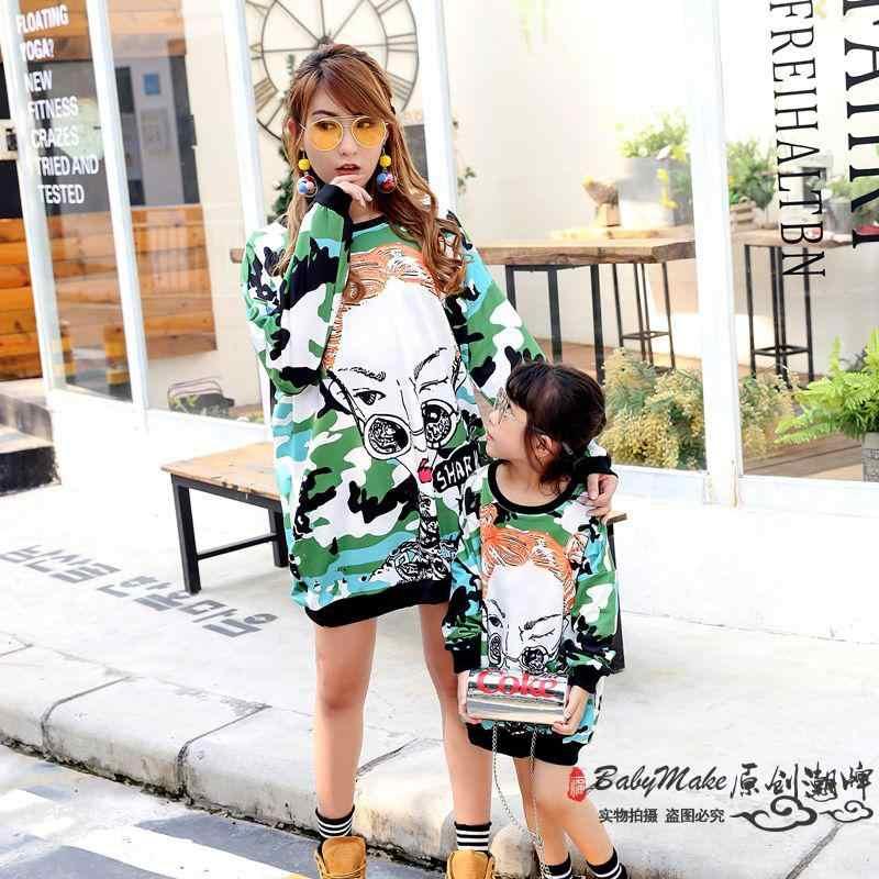 bac29458e723 Семейная одежда для матери и дочери мама платья для мамы и дочки мама и я  модные