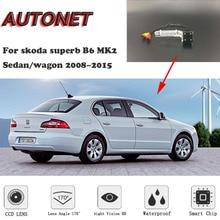 AUTONET HD камера заднего вида ночного видения для skoda superb B6 MK2 Sedan/wagon 2008~ /резервная камера/камера номерного знака