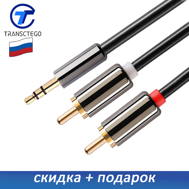 Rca tablet speaker wires gallery wiring table and diagram sample converter cable jack 35mm rca lotus audio line male to male 1 2 converter cable jack greentooth Choice Image