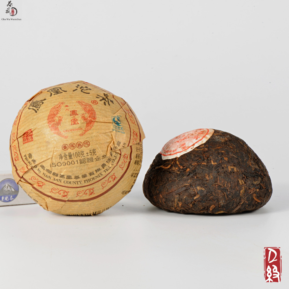 2002 Premium Yunnan puer tea,Old Tea Tree Materials pu erh,100g Ripe Tuocha Tea +tea knife+Free shipping,care health