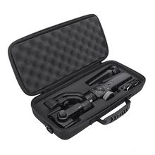 PU Hard Box Travel Carrying Storage Case For Zhiyun Smooth 4 Handheld Gimbal Stabilizer-Extra Room Accessories