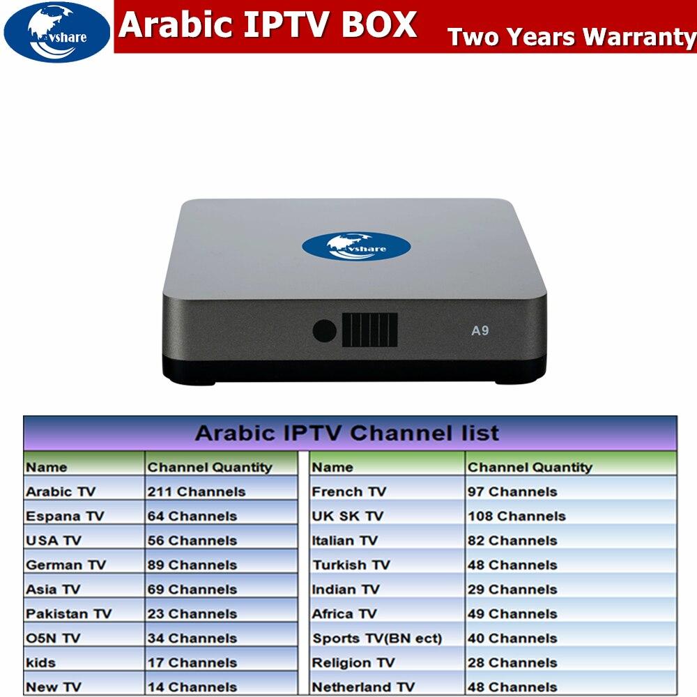 Vshare Arabic IPTV Box Free TV ,IPTV Arabic Channels Box , Arabic IPTV Box HD Support more than 1000 Live TV Arabic Channel