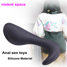 Violent space Anal beads Butt plugs Prostata massage Sex toys for woman & men Juguetes sexuales para la mujer Erotic toys