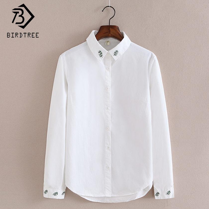White Embroidery Shirts Women Blusas 2017 Autumn Tops Korean Collar Brief Mori Girl Female Shirts Cheap Clothes China T78168AW