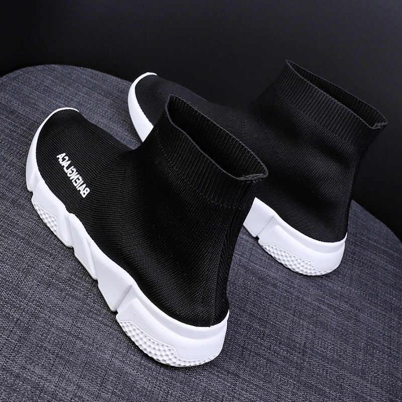 Elastic socks shoes female spring old Korean version of high-top sports 2019 new Harajuku wild knittedElastic socks shoes female spring old Korean version of high-top sports 2019 new Harajuku wild knitted