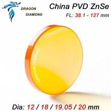 CO2 лазерный объектив Китай PVD ZnSe объектив диаметр 20 19,05 18 12 фокус объектив фокусное расстояние 38,1 50,8 63,5 76,2 101,6 мм 1,5-4 дюймов