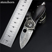 Stenzhorn 2017 Tactical Knife Time-limited Sale Swedish Powder Damascus Knives Mini Key Ring Self-defense Portable Folding Class