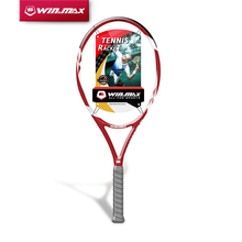 High Quality Carbon Fiber Tennis Racket Head Racquets Equipped with a Carrying Bag raquetas de tenis Free Shipping