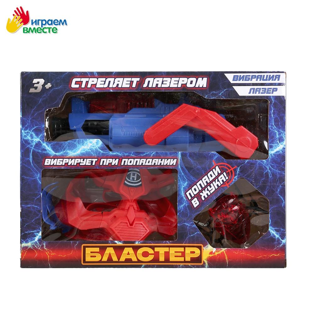 Toy Guns IGRAEM VMESTE 267568 toys gun water pistol military jungle camouflage gun pistol holster
