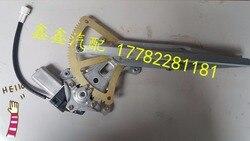 Lifan X60/SUV auto części podnośnik szyby wstrząsnąć podnośnik oryginalny autentyczne