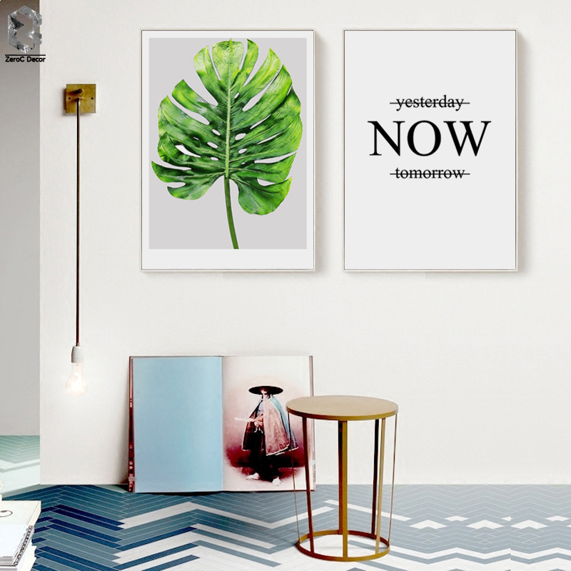 Tropical Palm Leaf Плакат Арт Принт, Цитат - Декор за дома - Снимка 1
