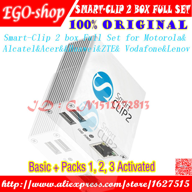 Smart - Clip 2 box Full Set (Basic + Packs 1, 2, 3 Activated) for Motorola&Alcatel&Acer&&Huawei&ZTE& Vodafone&Lenovo