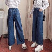 Womens horn high waist jeans trousers New2019 womens navy blue denim elastic XL