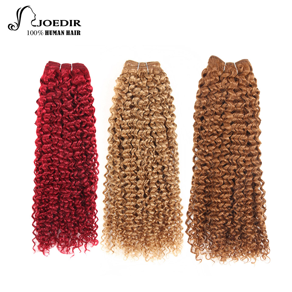 Joedir Water Wave Bundels Red Blonde Bundles Brazilian Hair Weave Bundles 100% Human Hair Extension Ombre Hair Bundles 113g