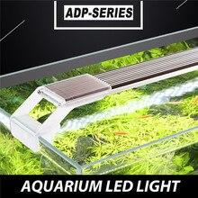 New Aquatic Plant SMD LED Lighting 5-17W 6500-7500K Fish Tank LED Light Overhead Fish Tank Water Plant Grow Lighting Bulb Lamps